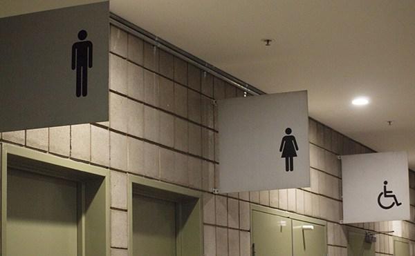 bathroom restroom generic_160001