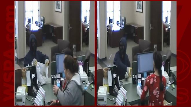 united-community-bank-robbery_296188