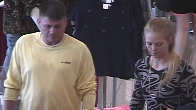 Person of interests in credit card fraud_355163