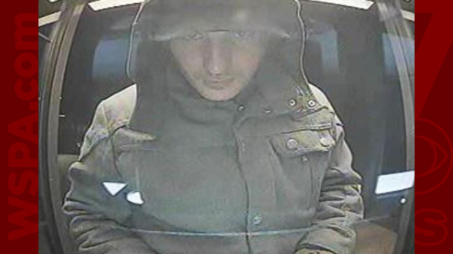ATM-fraud-suspect-WEB_367008