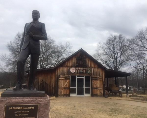 GLEAMS Dr. Benjamin E. Mays Historic Preservation Site_537500