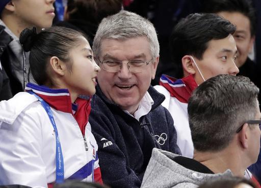 Pyeongchang Olympics Figure Skating Pairs_553519