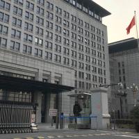 China-US-tariff--AP_1557405173942.png