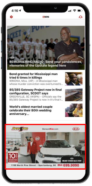 mobile video overlay