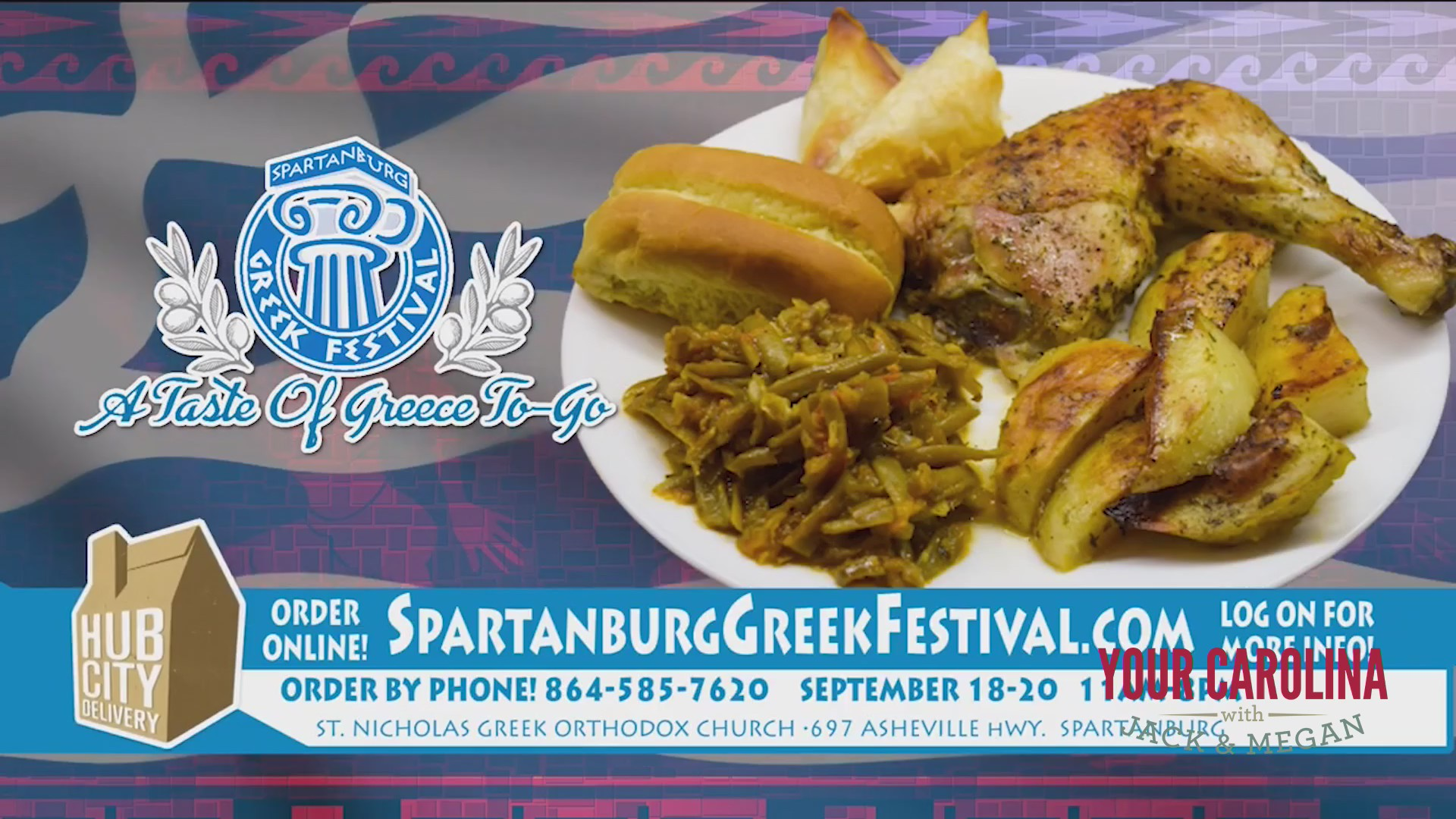 Spartanburg Greek Festival 2020